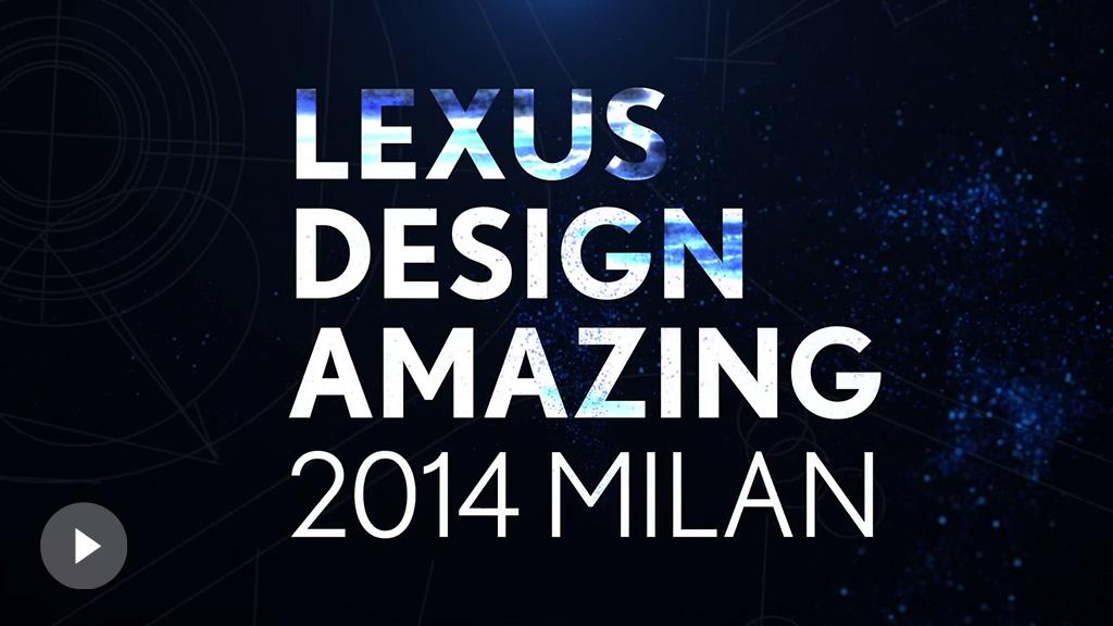 LEXUS DESIGN AMAZING 2014 MILAN