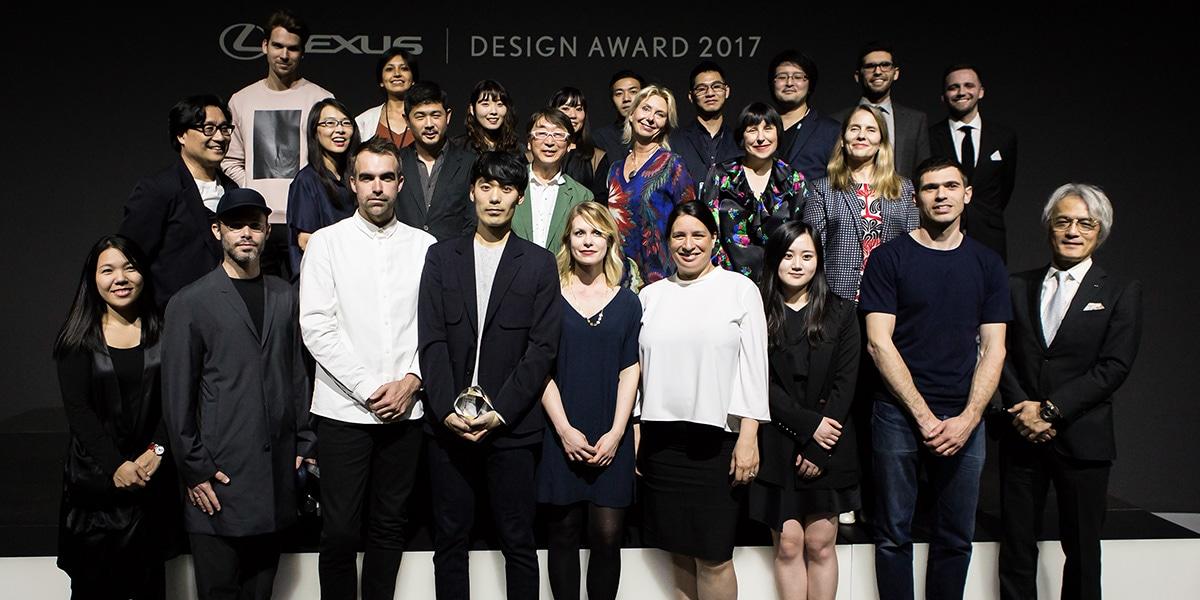 Lexus Design Award 2017 Group shot