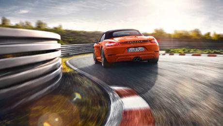 """""""Porsche Shield"""": Neues Versicherungsangebot"""